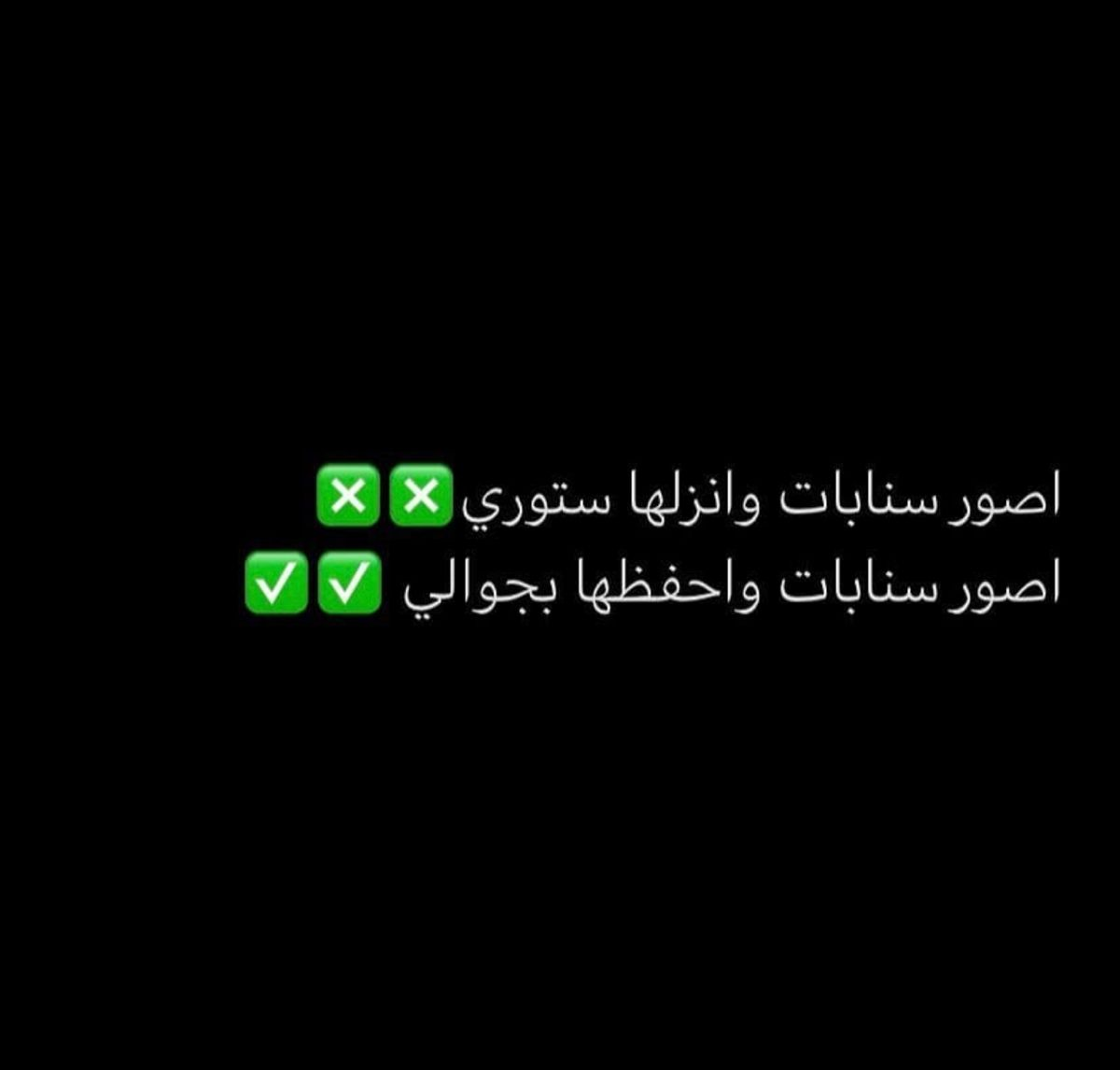 Mood Quotes Funny Arabic Quotes Words