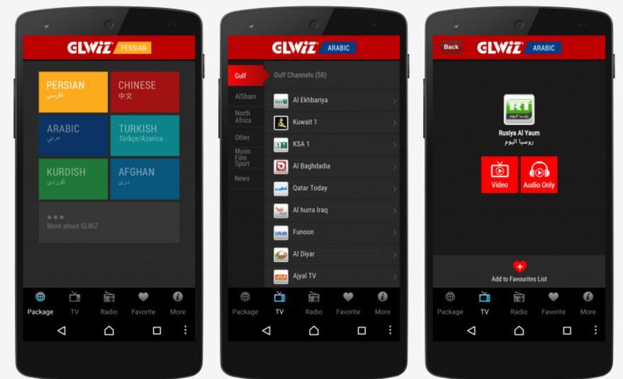 Glarab TV 2.3.4 [Ad Free] APK Download Qatar today, Ads, App