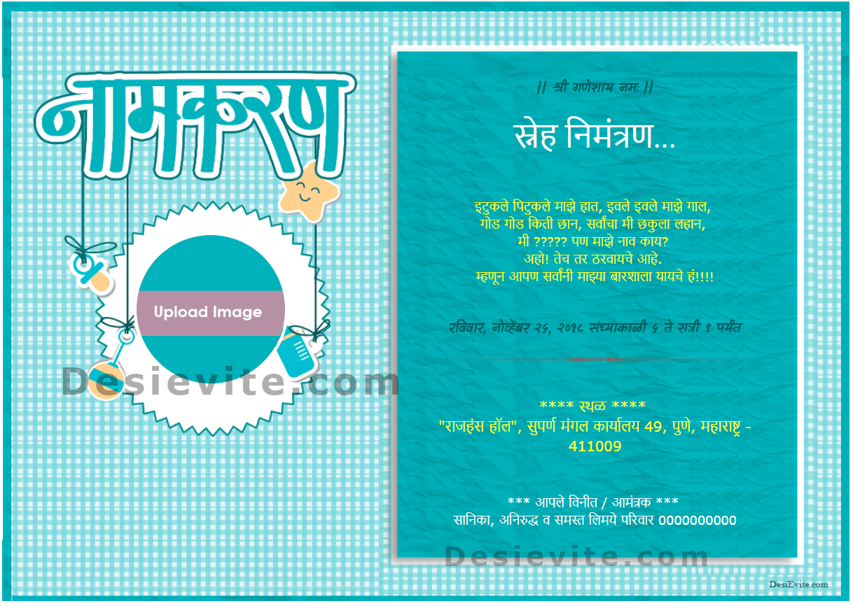 Personalized Online Marathi Invitations For Naming Ceremony