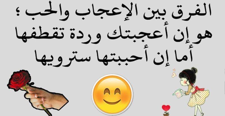 مقولات جميلة ومؤثرة عن الحب اقتباسات من أروع ما قرأت Arabic Calligraphy Calligraphy Art