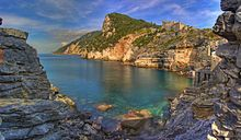 Porto Venere - Byron's Grotto, so named because the poet Lord Byron used to meditate there