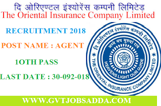 Oicl Agent Recruitment 2018 The Oriental Insurance Company Limited