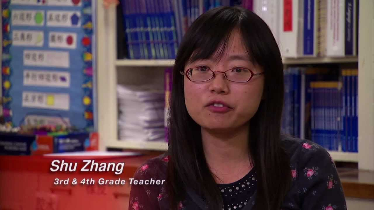 Chinese immersion program in california 2 language