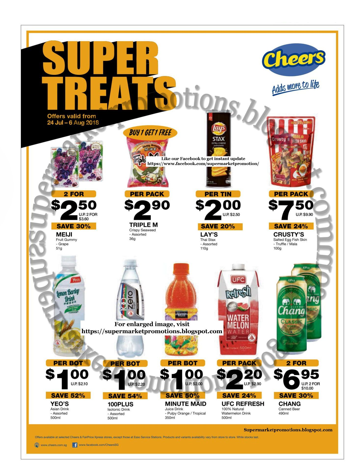 Pin by Reb Venus on Supermarket Promotions | Cheer treats