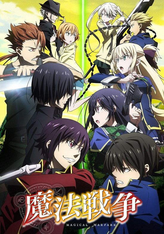 """VIDEO 2014 Winter TV Anime """"Magical Warfare"""" OP Song PV"""