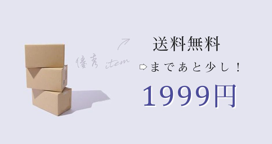 zl 送料無料まであと少し 1999円優秀item place card holders card holder banner
