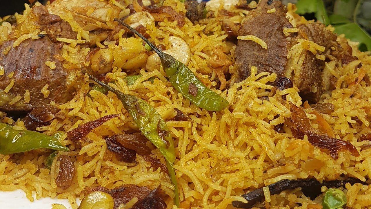 كبسة رز بخاري لحم طريقة عمل الرز البخاري على أصوله Youtube Food Arabic Food Grains