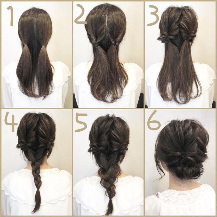 Ah Kakoe Plate 8 Variantov Kotorye Sdelayut Obraz Sovershennym Braided Hairstyles Updo Medium Hair Styles Up Dos For Medium Hair