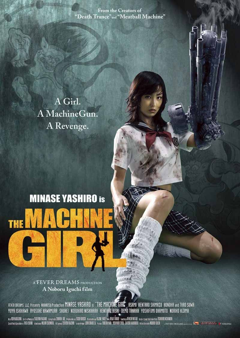 Pin On Japanese Horror Tales