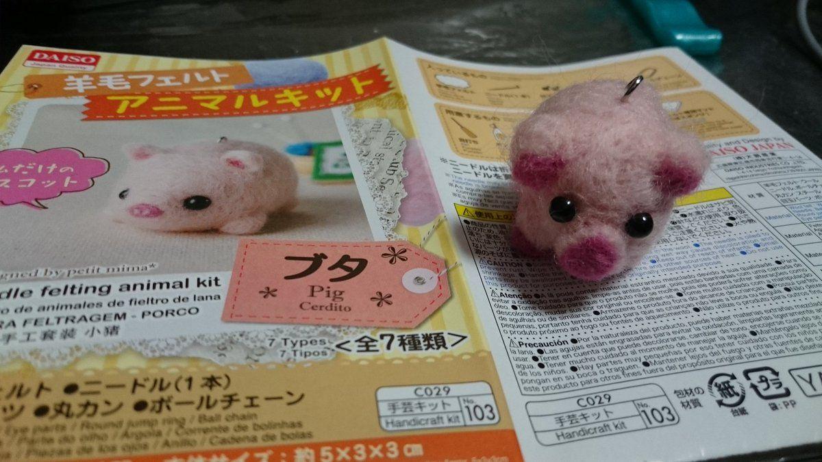 斉雅 祥 On Twitter Hamster Animals