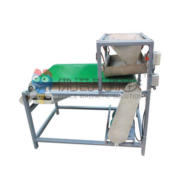 magnetic roll separator