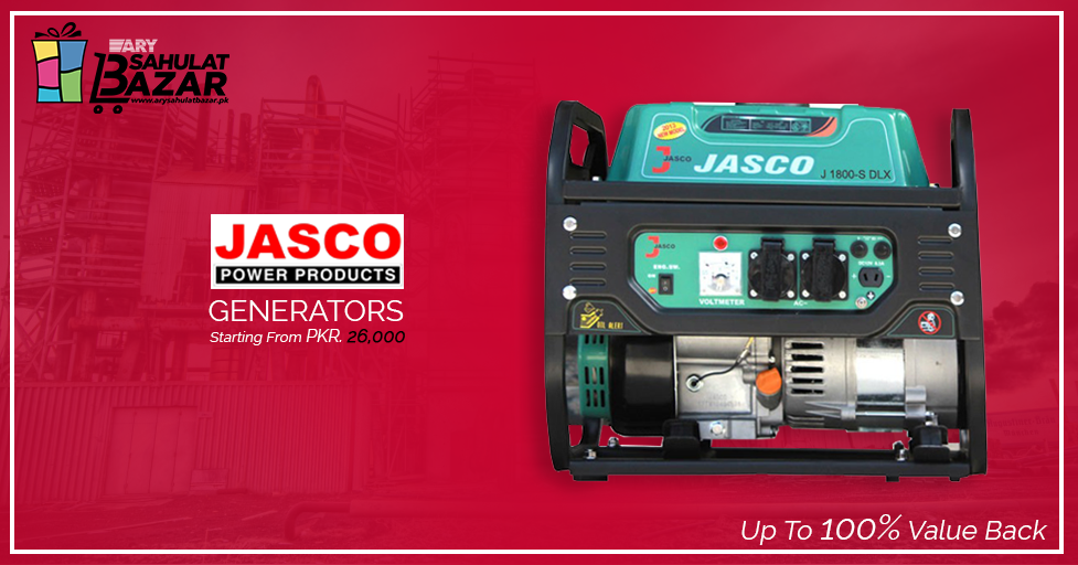 Get JASCO Generators for as low as PKR. 26,000/ on