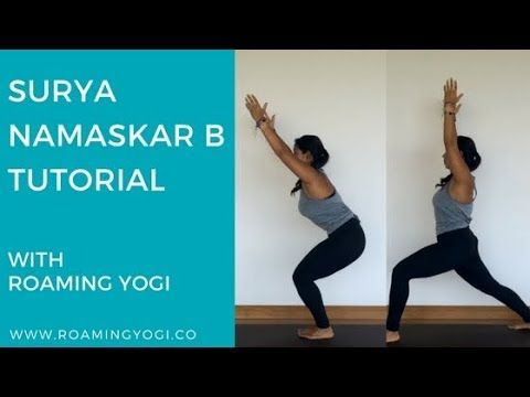 what is a surya namaskar b  surya namaskar exercise yoga
