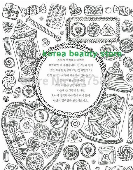Anti-estrés-coloring-book-nombre-de-color-con-me-libros-para ...
