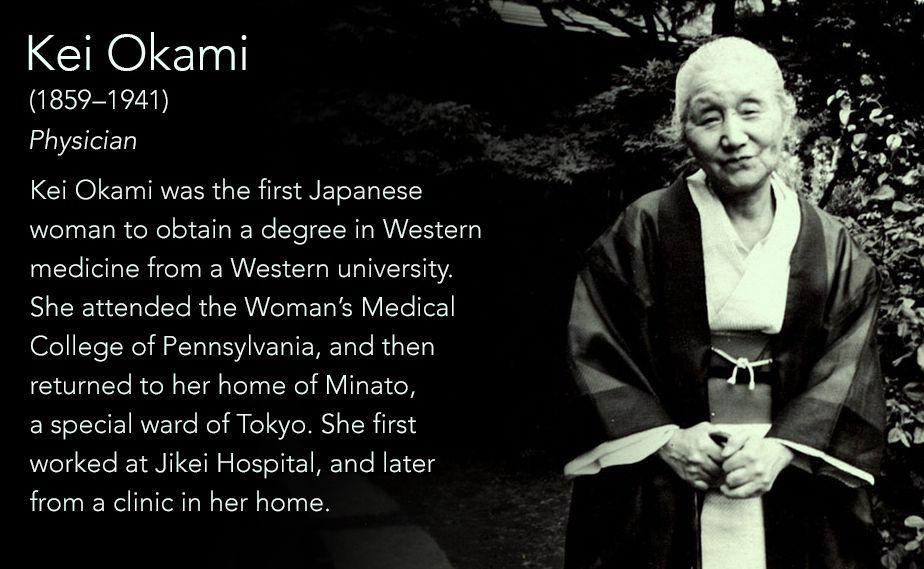 「kei okami」の画像検索結果