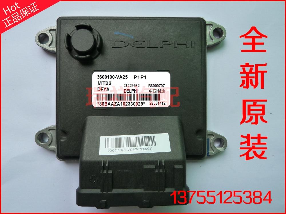 255.00$  Buy here  - Free Delivery.V27 car engine computer board ECU3600100-VA25.28229562/28361412