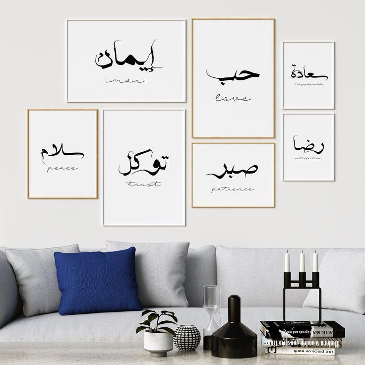 Möbel   Arabisches design, Arabische kalligraphie ...