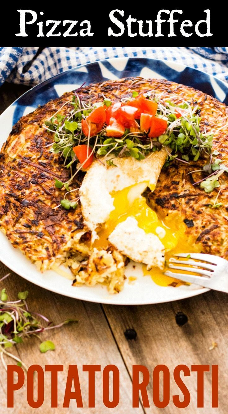 Pizza Stuffed Potato Rosti. The perfect skillet dish to serve as a main with a side salad, or to pair with a perfectly poached egg as an easy but show-stopping brunch