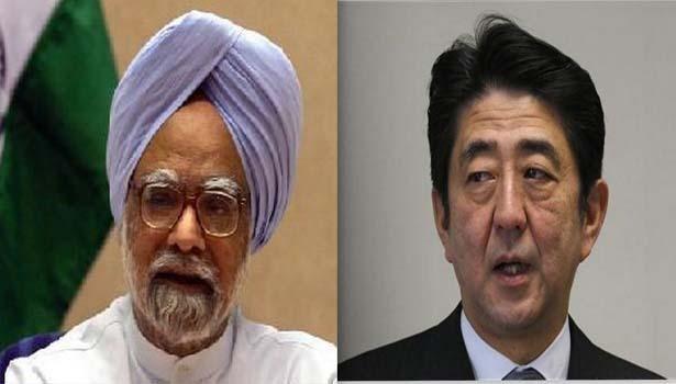 Singh Congratulates Shinzo Abe on Poll Victory.
