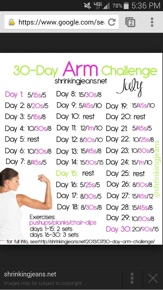 30 day arm challenge no weights needed exercise health