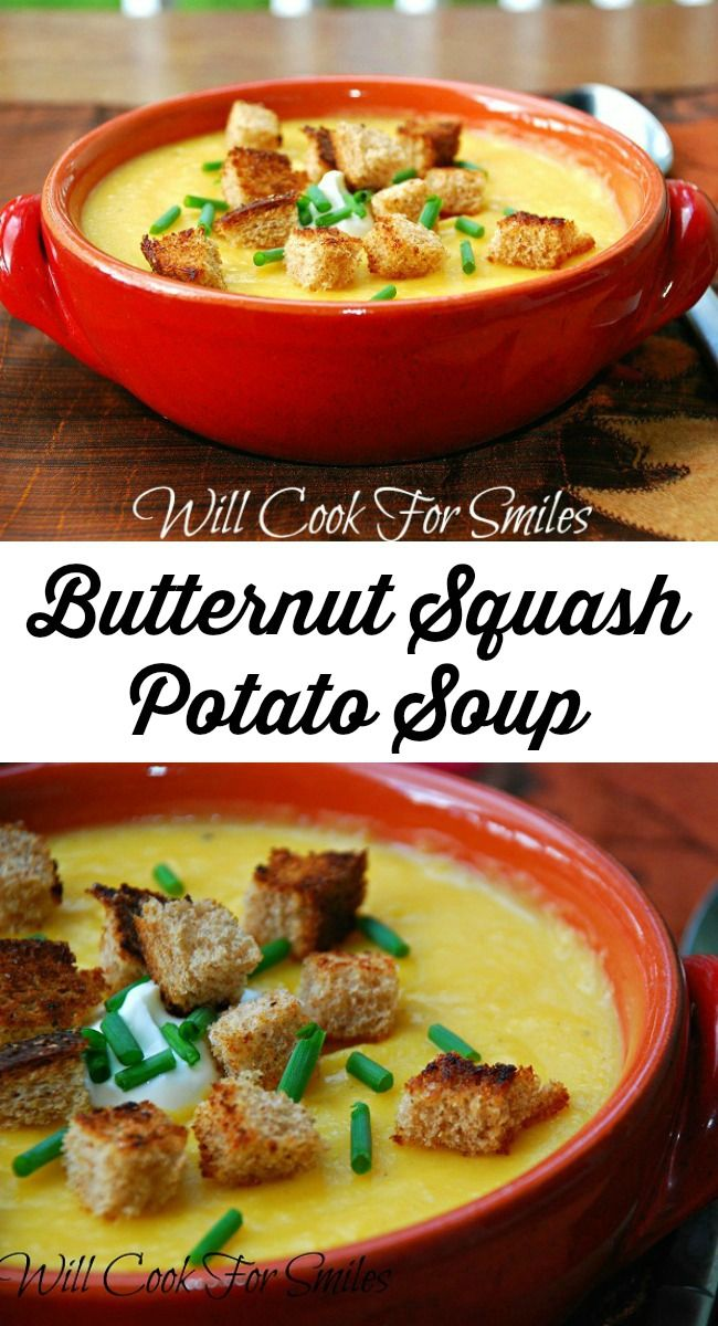 Butternut Squash Potato Soup, delicious comforting winter soup.  | from willcookforsmiles.com #potatosoup