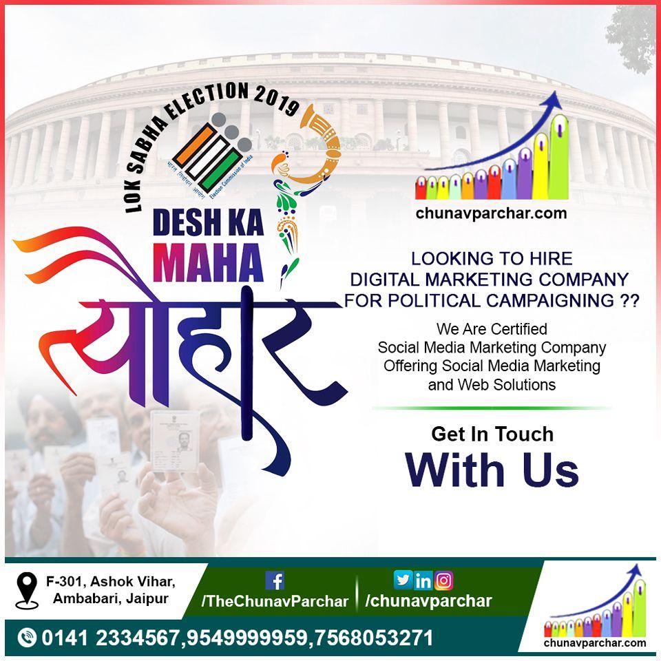 18 Chunav Parchar Services Ideas Politics Election Campaign Bihar
