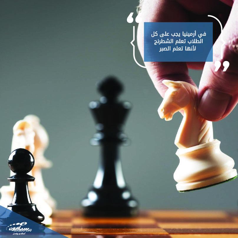 في أرمينيا يجب على كل الطلاب تعلم الشطرنج فهي ماده الزاميه في المناهج الدراسية لأنها تعلم الصبر وتنمي الذكاء أخبار Kitchen Appliances Mindvalley Coffee Maker