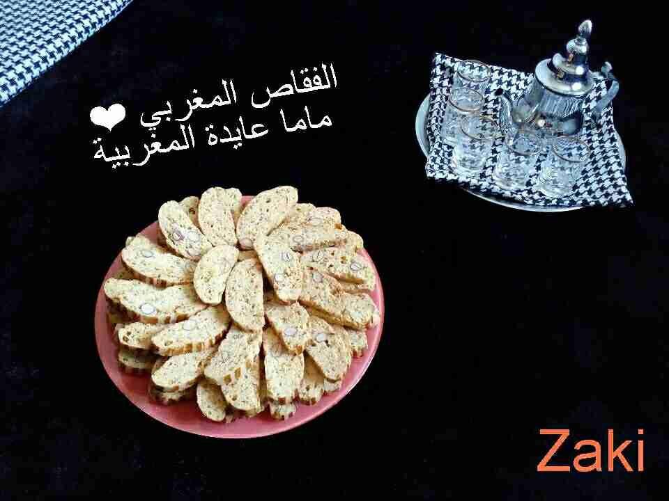 أسرار نجاح الفقاص دورة حلويات مغربية زاكي Recipe Tasty Yummy Sweets
