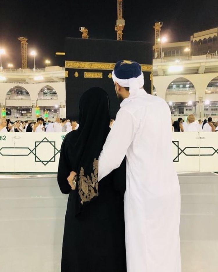 Halal Love Muslim Love Couple Pece Nikab Kapali Carsaf Hicab Hijab Tesettur Ask Cift Dugun Weddin Cute Muslim Couples Muslim Couple Photography Islamic Girl