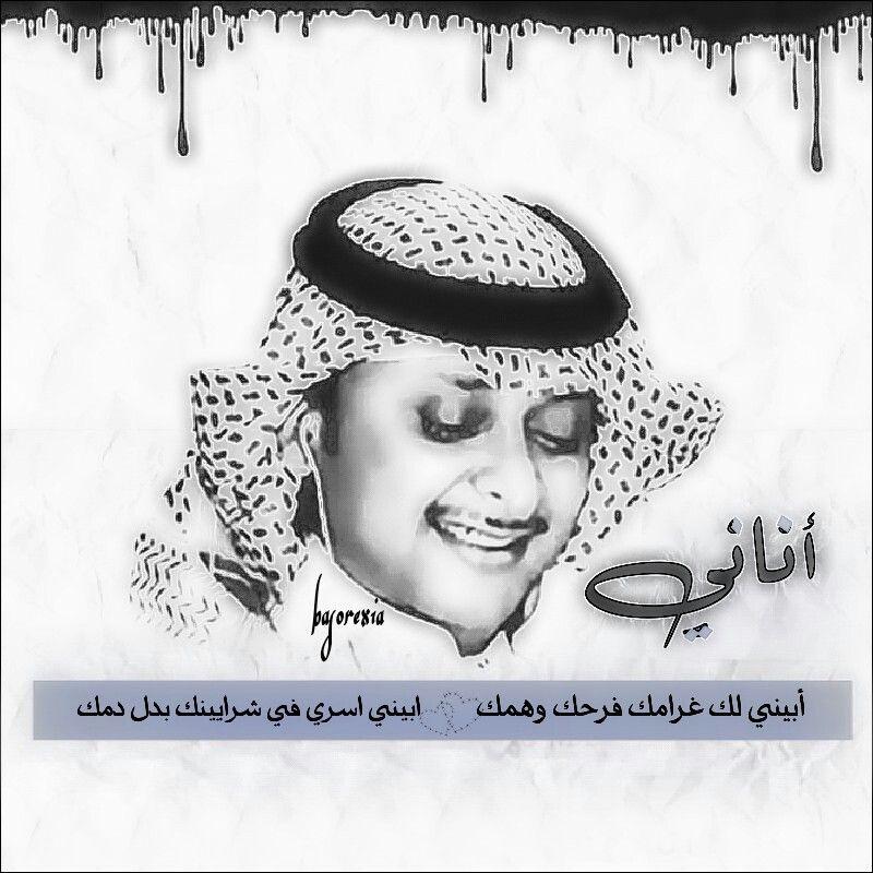 تصاميمي مجيدي عبدالمجيد عبدالله اناني Fabric Drawing Music Quotes Art