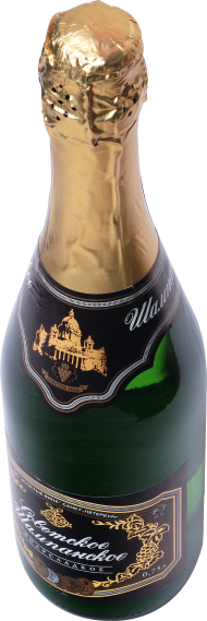 Download Coffee Beans Png Images Background Png Free Png Images Sparkling Wine Bottle Champagne