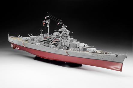 Battleship Bismarck Revell Ship Kit - never got around to painting mine.