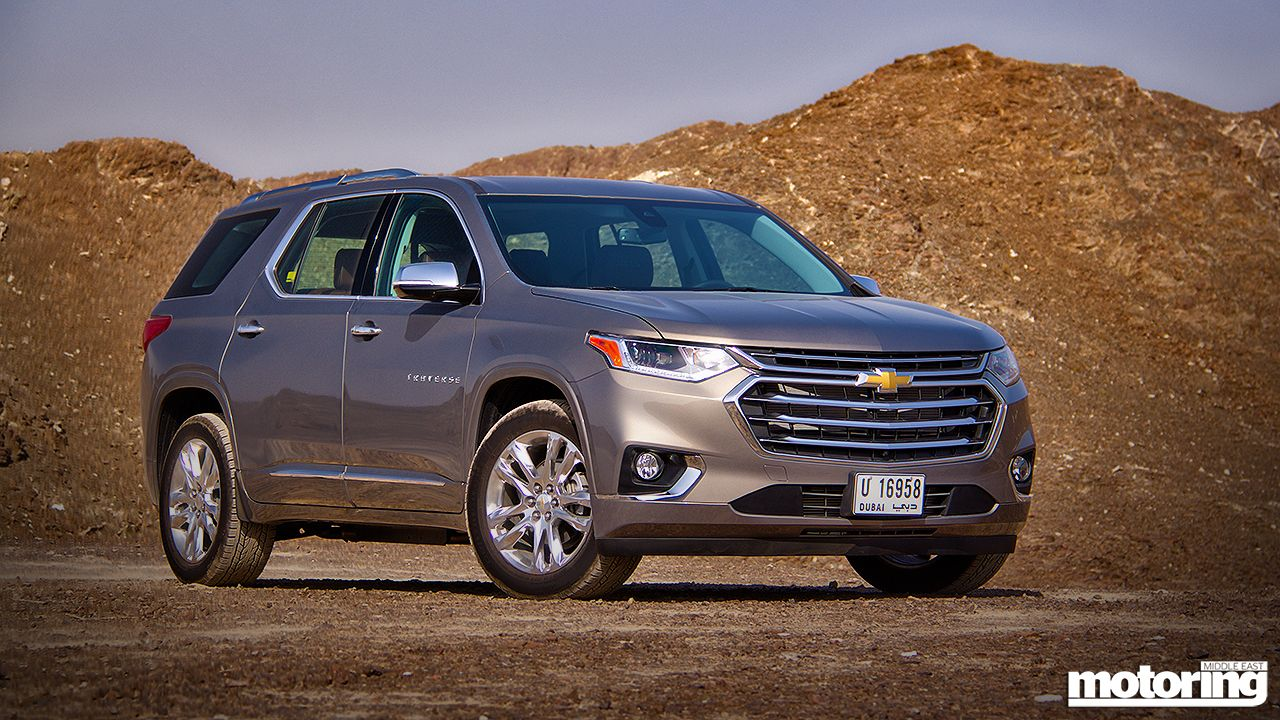 below now to watch my 2018 Chevrolet Traverse Review