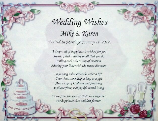 Wedding Wishes Poem Lovely Gift For Bride Groom Personalize With