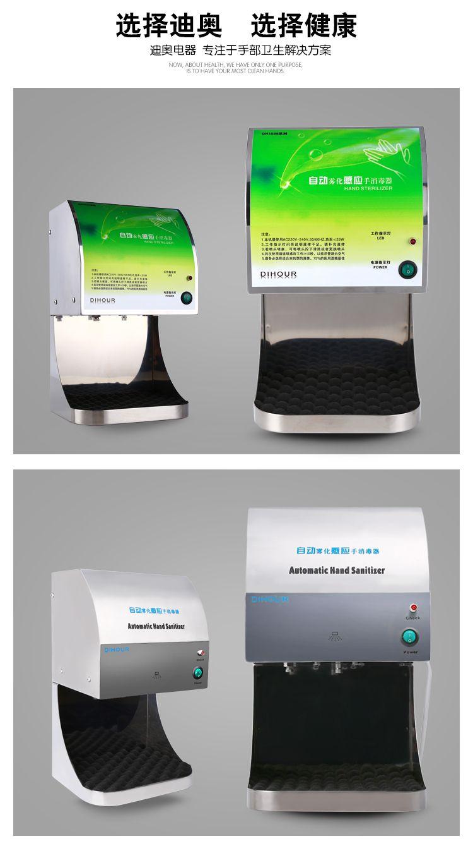 Dihour Wall Mounted Hand Sanitizer Dispensers Http Dihour Net