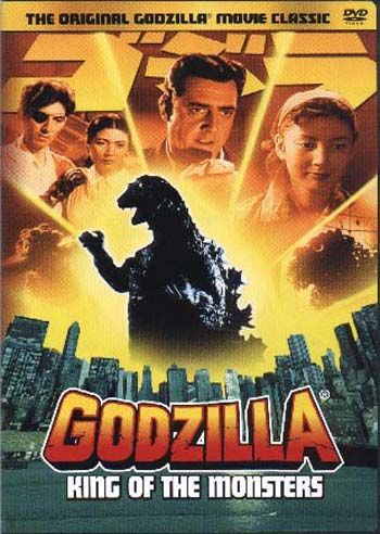 Gojira (1954) released to USA as Godzilla, King of the Monsters (1956) *Godzilla Collection*