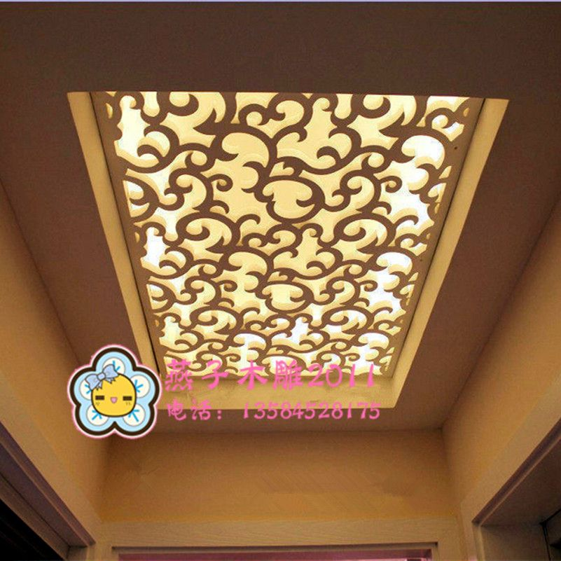 Exquisite Simplicity Pattern Carved Ceiling Exquisite