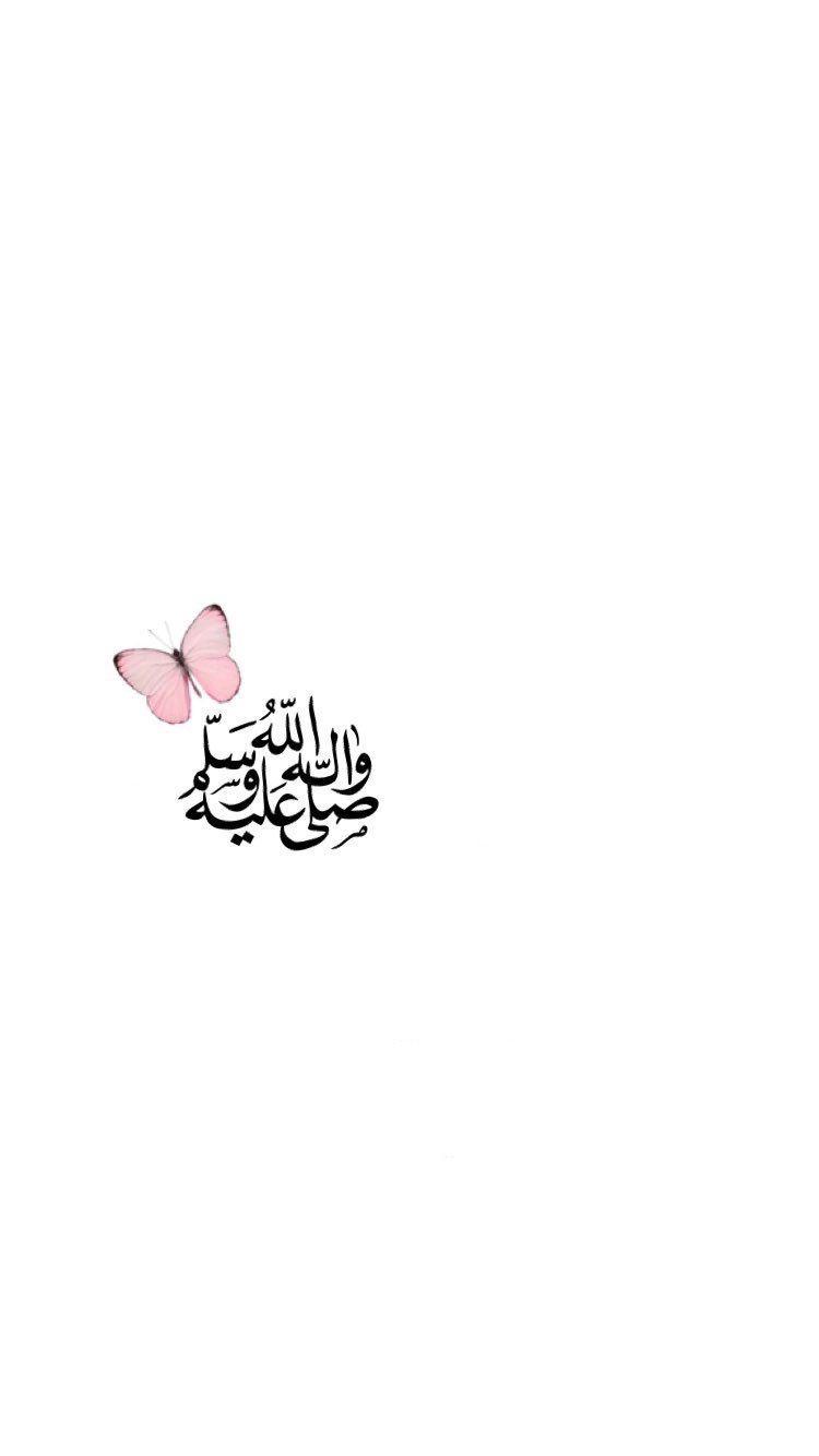 اللهم صل وسلم وبارك على سيدنا محمد وآل محمد يوم عرفة Seni