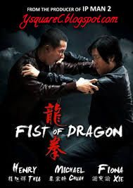 Fist Of Dragon 2011 Hollywood Movie Online Watch And Download