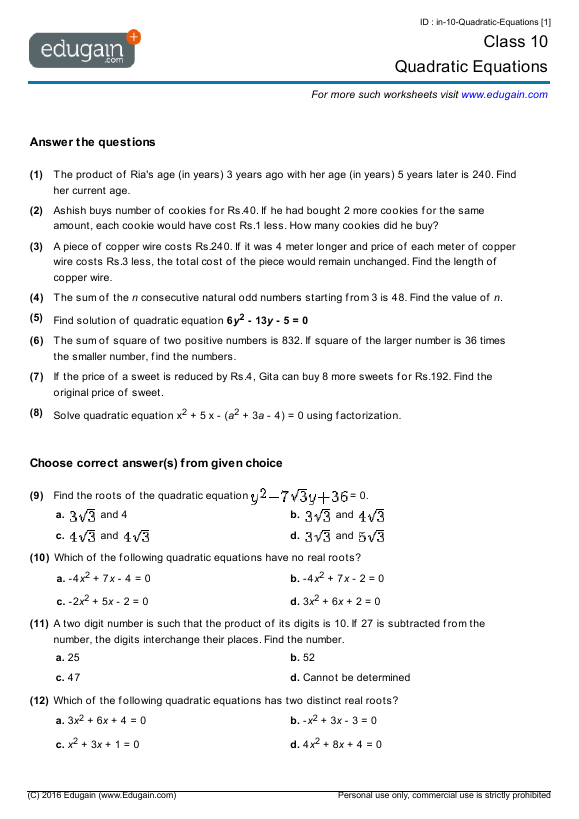 Quadratic Equation Word Problems Worksheet Quadratic