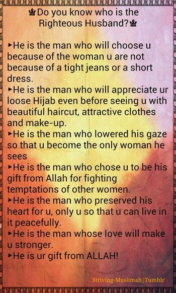 Righteous Husband...we ask Allah to bless us to become righteous husbands inshallah