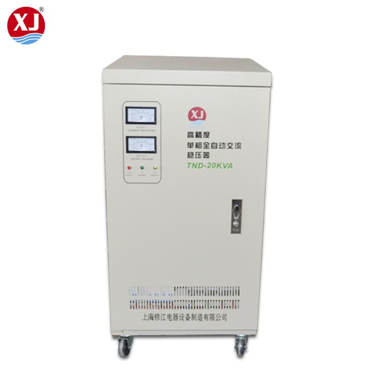 Single Phase 20kva Generator Voltage Stabilizer 110v Voltage Regulator Locker Storage Regulators