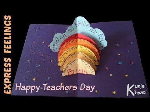 How To Make Thank You Card For Your Teacher Stand Up Pop Up Card