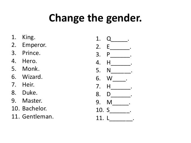 Image Result For Gender Nouns Worksheets Sai C In 2018 Pinterest