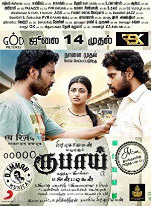 tamil online movies hd 2019