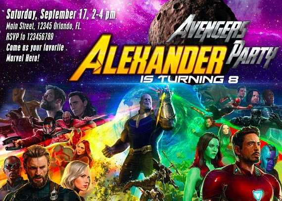 Birthday Invitation Avengers Infinity War We Deliver Your Disney
