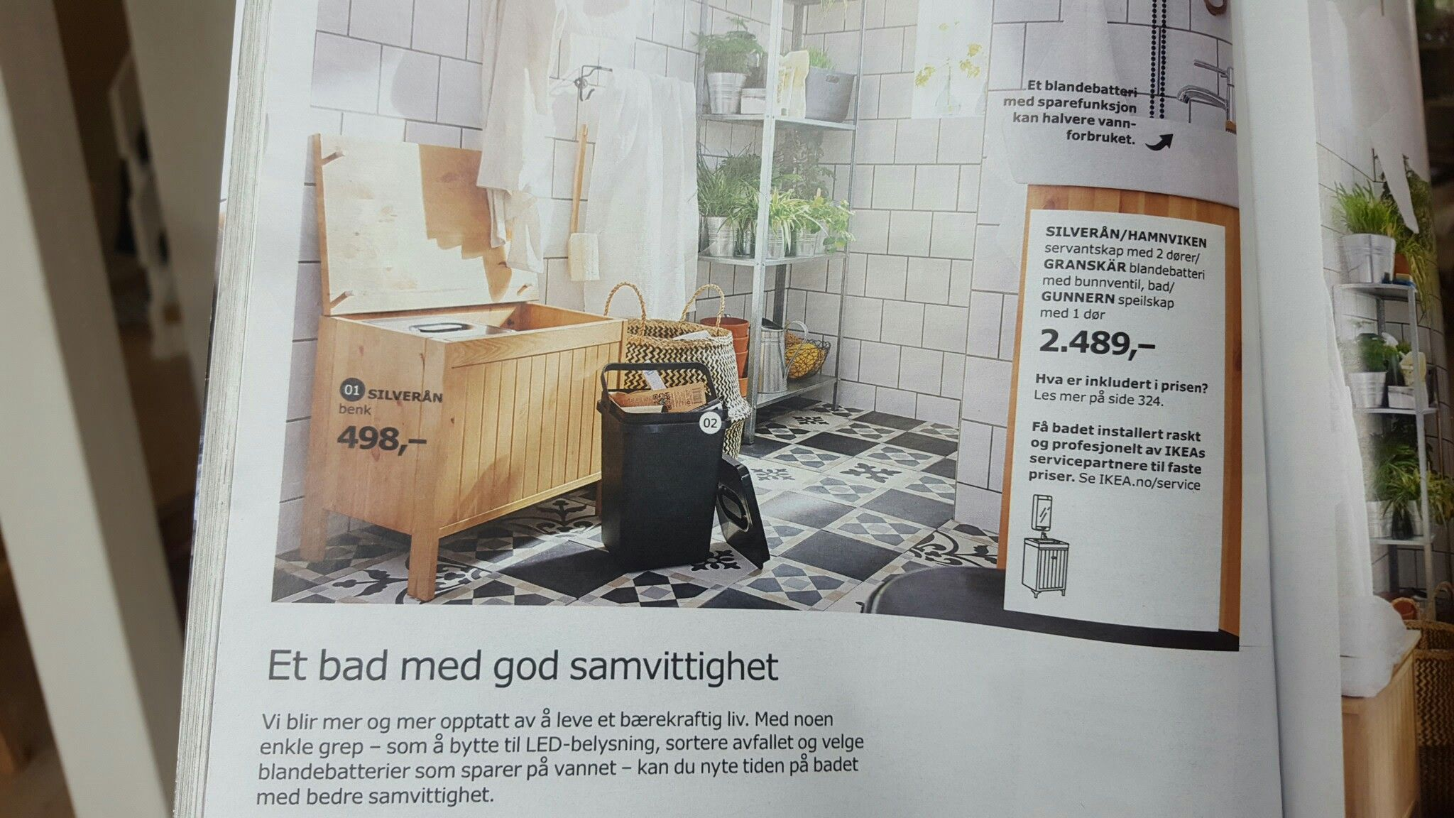 IKEA Silverån