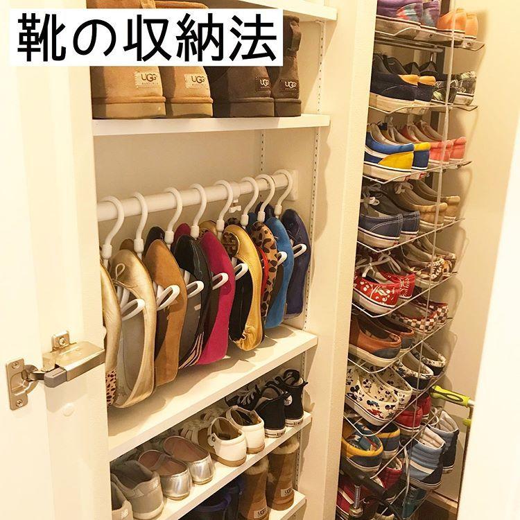 Image result for NANAKO 下駄箱