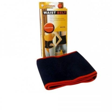 حزام بطن سايبوت حراري لحرق الدهون حزام تخسيس البطن المذهل Belt Coffee Bag Waist Belt