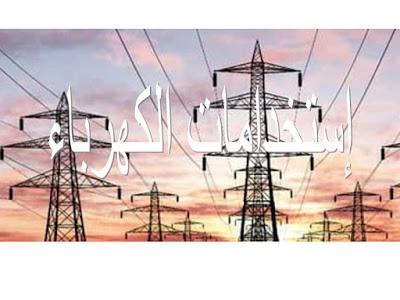 بحث حول استخدامات الطاقة الكهربائية بحوث مدرسية Utility Pole Structures